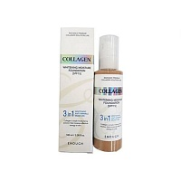 Тональный крем Enough Collagen Whitening Moisture Foundation 3 in 1 SPF15